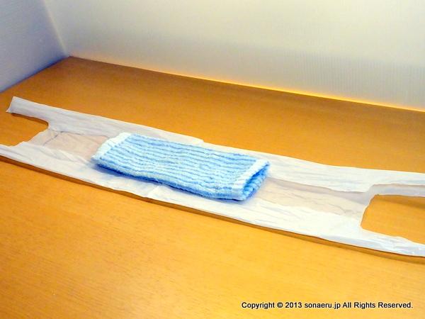 ビニールにタオルを敷く