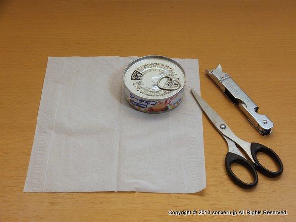 ツナ缶ランプの材料と道具
